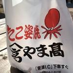 道の駅東浦ターミナルパーク -