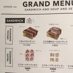 Sandwich Box - 春バージョンのメニュー
