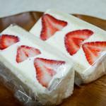Sandwich Box -