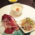 キハチ - 前菜3種盛り合わせ