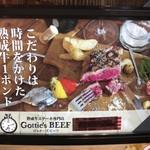 ステーキハウス Gottie's BEEF -