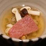 神楽坂 鉄板焼 中むら - ガーリック ライスの出汁漬け 松茸とシャトーブリアンのシャブシャブで