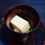 秋本 - 【鎌倉づくし@税込2,484円】先付:チーズ豆腐の甘味は、しっかり絡みついてくるかのよう。量的にも良い塩梅。