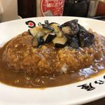 日乃屋カレー - たっぷり茄子カレー。 税込780円。 美味し。