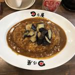 日乃屋カレー - たっぷり茄子カレー。 美味し。