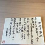 Nihonryouriobana -