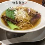 竹末東京Premium - 醤油そばハーフ
