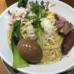 竹末東京Premium - なんと美しいラーメンでしょう
