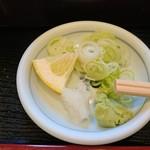 清水 - レモンはごましゃぶのタレに入れるとスッキリして美味しさアップ♪
