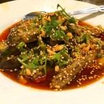 陳家私菜 - 紅油茄子(ナスのピリ辛冷菜)