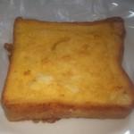 94577464 - チーズフレンチトースト 205円