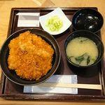94577955 - かつ丼(830円)