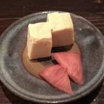 しらかめ - おつまみ三点盛り、②豆腐の味噌漬け。