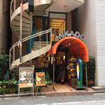 ミカド珈琲店 -