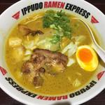 イップウドウ ラーメン エクスプレス - 博多 鶏カレー (秋季限定)