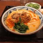 丸亀製麺 - うま辛坦々うどん並650円