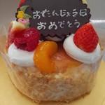 ケーキの店モニカ  - 料理写真: