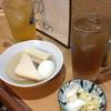 Hirasawakamaboko - 料理写真:ウーロンハイ¥300、緑茶ハイ¥300。 おでん¥400/4品(大根、はんぺん、ちくわぶ、玉子)