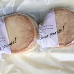 丸十ベーカリー - 料理写真:ハムチーズマァフィン