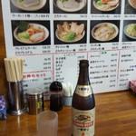 ぎょらん亭 - ビール グビグビ