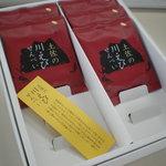 庄壽庵 - 川えびせんべい