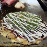 神戸三宮 ステーキ・鉄板焼 つや - お好み焼き すじ玉
