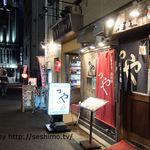 神戸三宮 ステーキ・鉄板焼 つや - 店入口