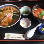 和食 たかむら -