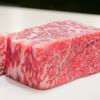 東京食肉市場直送 肉焼屋 D-29 - 料理写真: