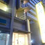 スーパーホテル -