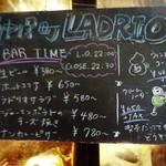 ラドリオ - メニュー(看板:夜)