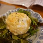 大衆肉居酒屋 ブルーキッチン - 自家製ポテトサラダ