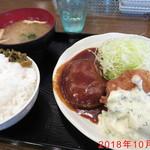 南蛮食堂 - 料理写真:チキン南蛮ミックス定食 \970