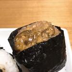 かまくら むすび茶屋 - 青とうがらし味噌(酵素玄米)