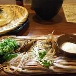 美糸 - 彩り十種の野菜で食べるおうどん