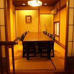 いけす・割烹・歌幸 - 個室も完全椅子席!ご年配の方に大変好評です。
