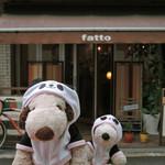 fatto - 今日はイタリアンの気分だったので、       『DiningCafefatto(ダイニングカフェファットー)』に       食べに来たよ。              ちびつぬ「前から気になっていたお店なの~」
