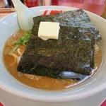 ラーメン山岡家 - 味噌ラーメン650円にバター60円をトッピングして味噌バターラーメンに