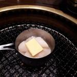 焼肉おくう - ホタテバター