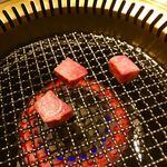 焼肉割烹 YP流 - タンのシャトーブリアン♡美味しかった♡
