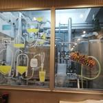 横須賀ビール -