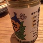 長野といえば、バニクマン - 店限定のブレンド