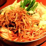 博多もつ鍋(辛味噌)