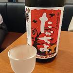 日本酒バル YODARE - たかちよ(ハロウィン Ver)