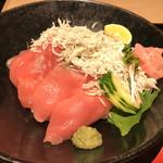 近畿大学水産研究所 - 近代マグロと和歌山県産生しらす丼