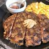 いきなりステーキ - 料理写真:ワイルドハンバーグ 300g