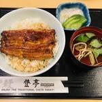登亭 - うな丼+肝吸い(2,094円)
