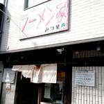 Mitsuba - 外観1