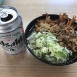 北九州駅弁当 ぷらっとぴっと 4号売店 - かしわうどんとビール