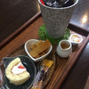 陽だまり 家fe - 料理写真:午後ティ(アイスコーヒー)